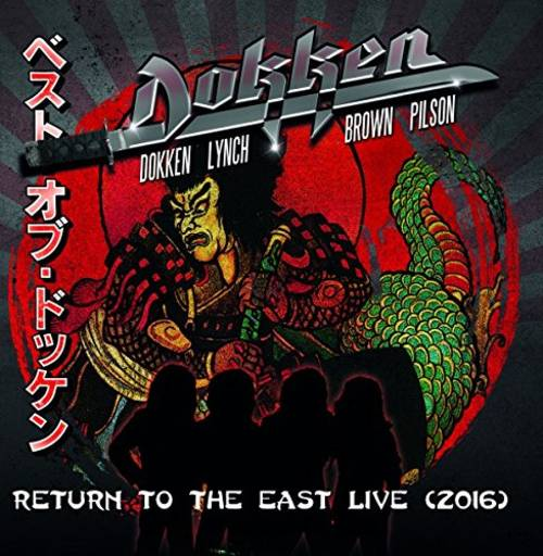 Return To The East Live 2016 [Import CD/DVD]