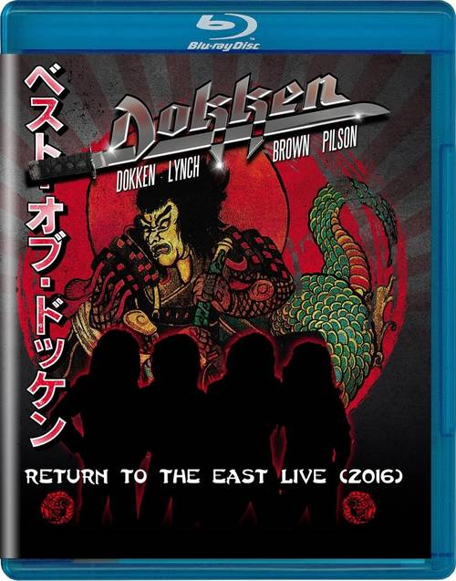 Return To The East Live 2016 [Blu-ray]