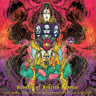 Reverse Of Rebirth Reprise [Limited Edition LP]