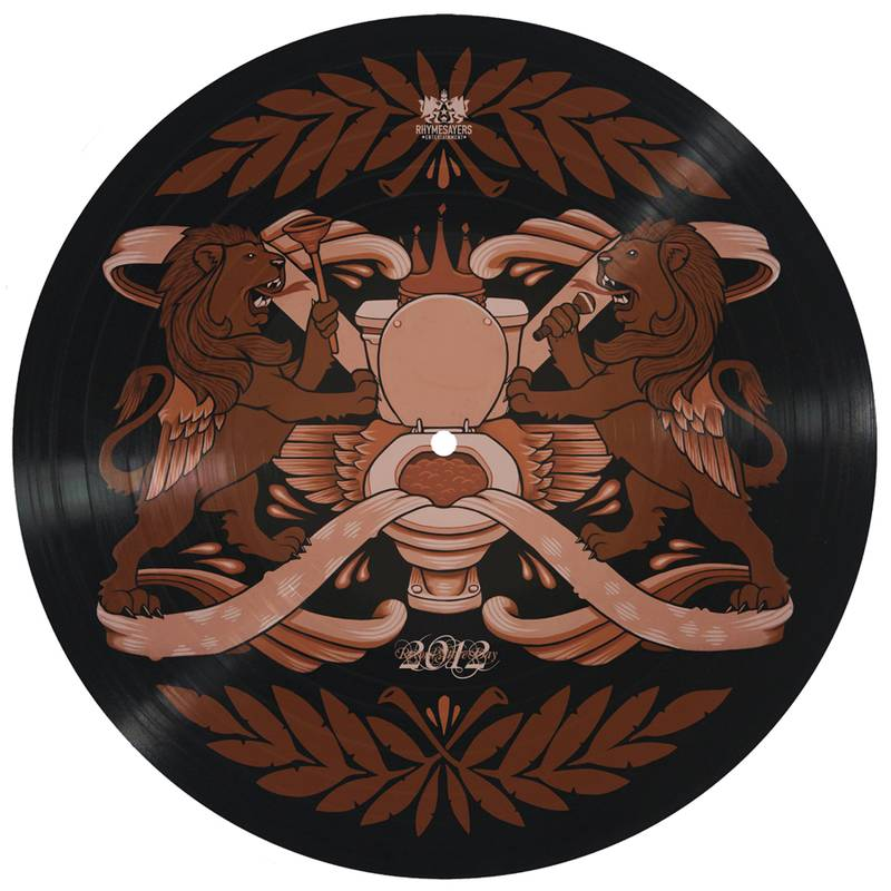 Record Store Day Vinyl Picture Disc