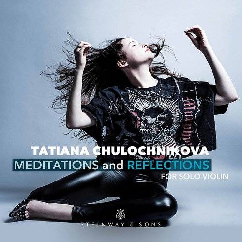 Meditations & Reflections / Various