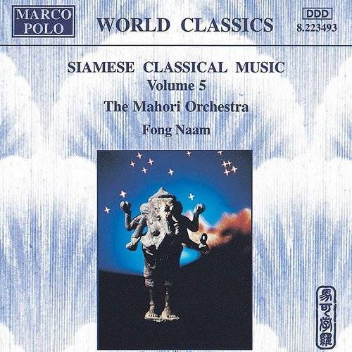 Siamese Classical Music: Fong Naam, Vol. 5: The Mahori Orchestra
