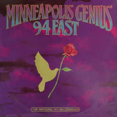 MINNEAPOLIS GENIUS- Featuring Prince