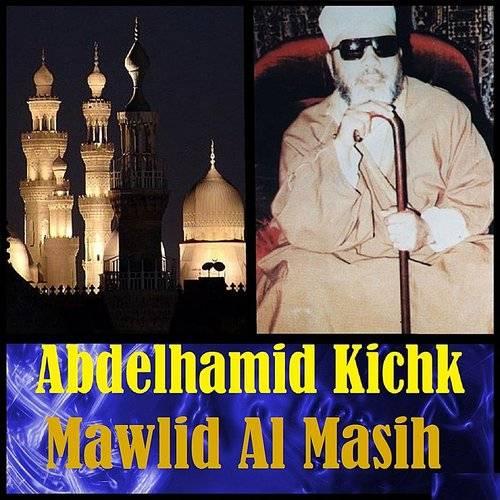 Mawlid Al Masih Quran