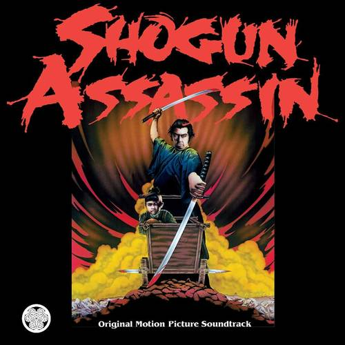 Shogun Assasin OST
