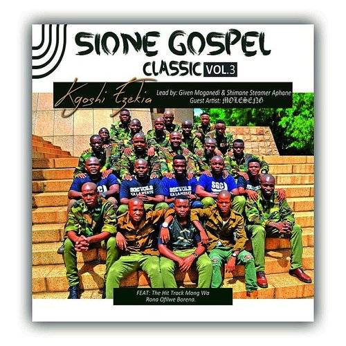 Sione Gospel - Classics, Vol 3  (Kgoshi Ezekia) | Omega Music