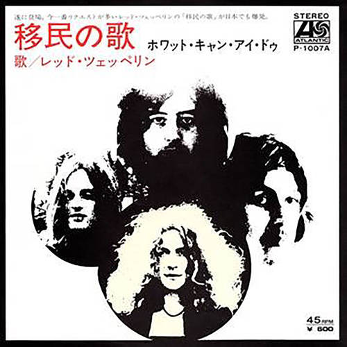 Led Zeppelin - Immigrant Song/Hey Hey What Can I Do [Vinyl-Single]