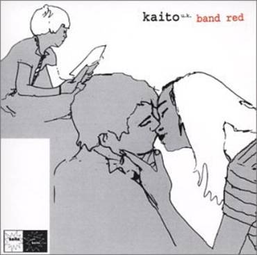 band red