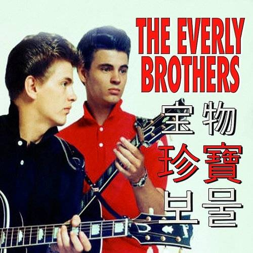 Everly Brothers (Colv) (Ltd) (Wht) (Uk)