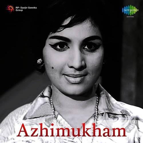 M  S  Baburaj - Azhimukham (Original Motion Picture Soundtrack