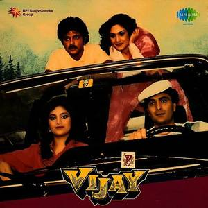 Vijay (Original Motion Picture Soundtrack)