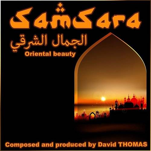 Samsara - Oriental Beauty