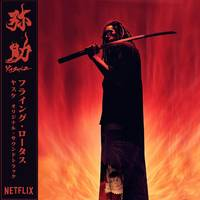 Flying Lotus - Yasuke [LP]