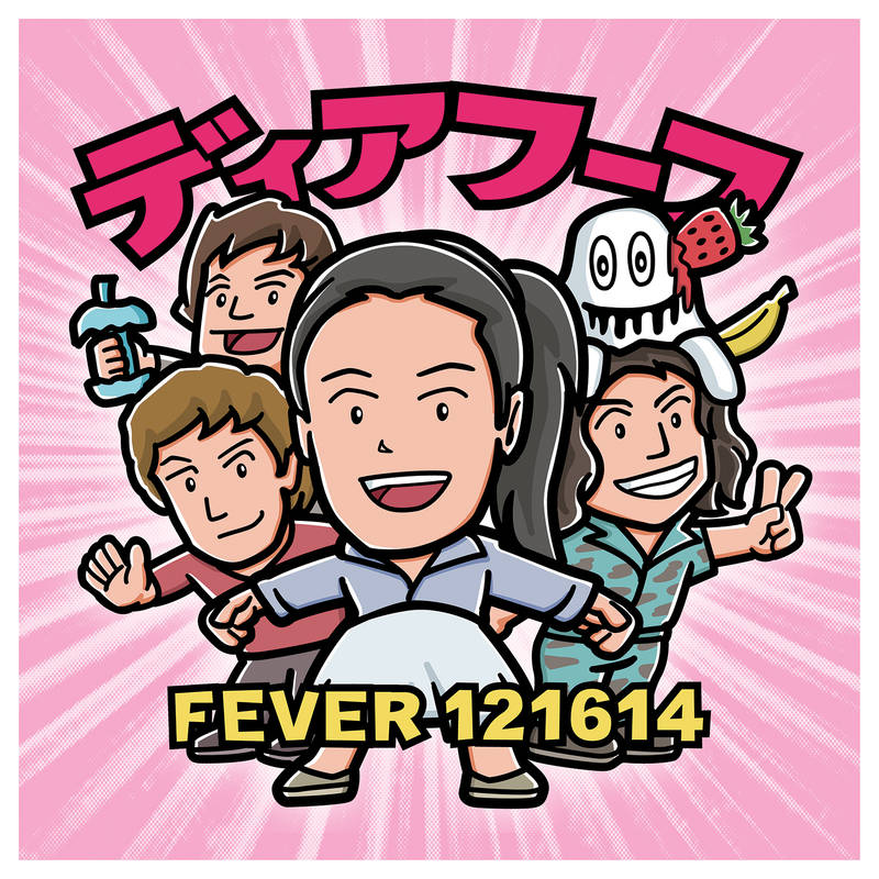 Deerhoof Fever 121614