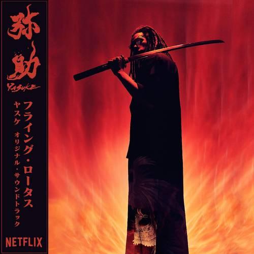 Flying Lotus - Yasuke [Red LP]