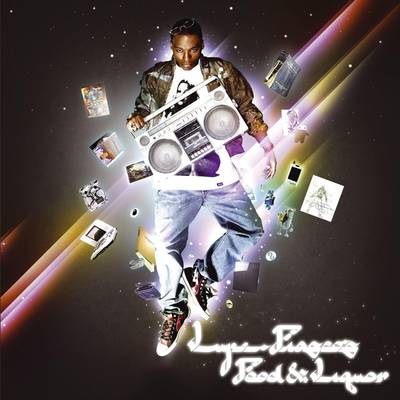Lupe Fiasco - Lupe Fiasco's Food & Liquor [SYEOR 2017 Exclusive Opaque Purple Vinyl]