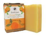 Soap - Orange Ginger Shampoo & Body Soap