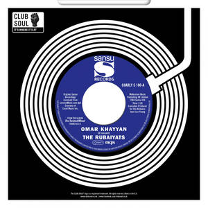 Omar Khayyam / Do Me Like You Do Me 7""
