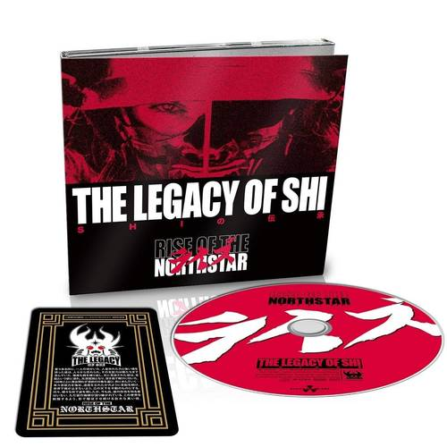 The Legacy Of Shi [Deluxe]