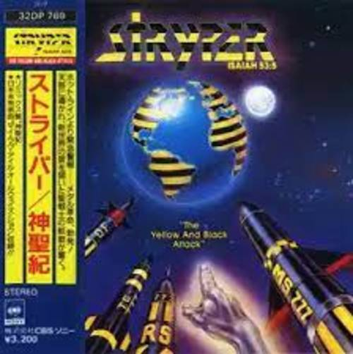 Stryper - Yellow and Black Attack [JAPANESE IMPORT]