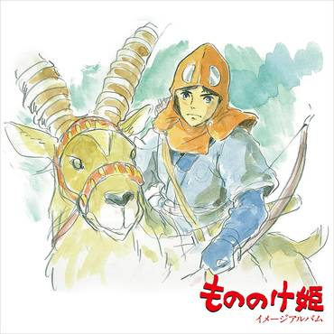 Princess Mononoke: Image Album [Limited Edition Remastered]