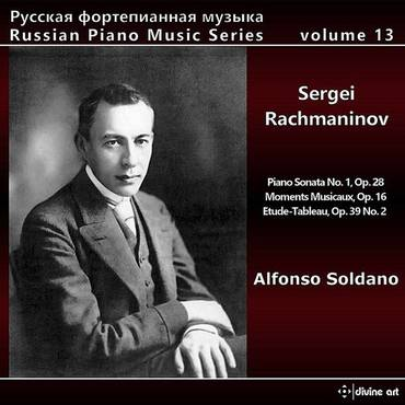 Russian Piano Music 13