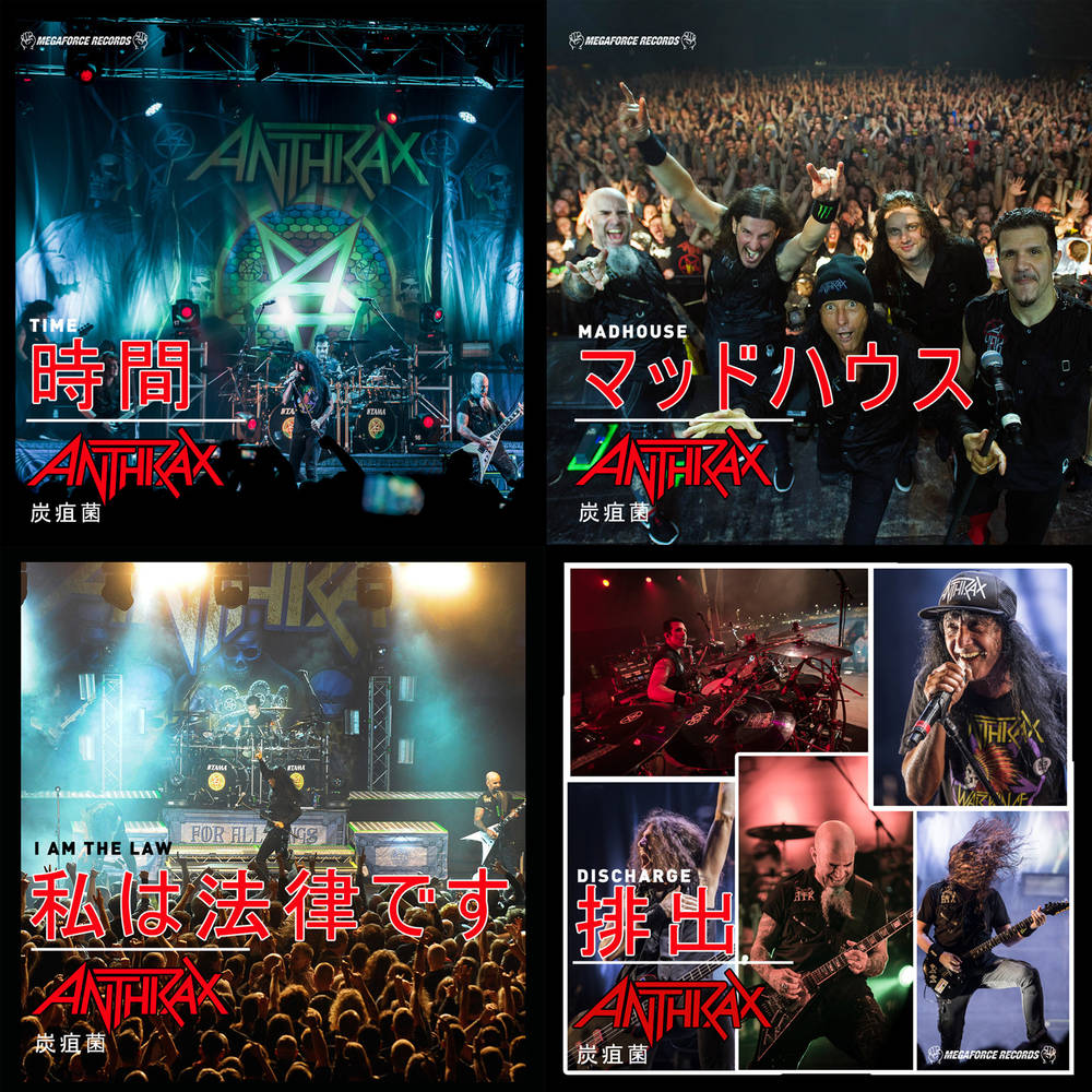 Anthrax - I Am The Law, Discharge, Madhouse, Time [Indie Exclusive Limited Edition 3in Bundle]