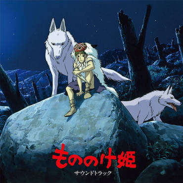 Princess Mononoke (Original Soundtrack) [Limited Edition Remastered]