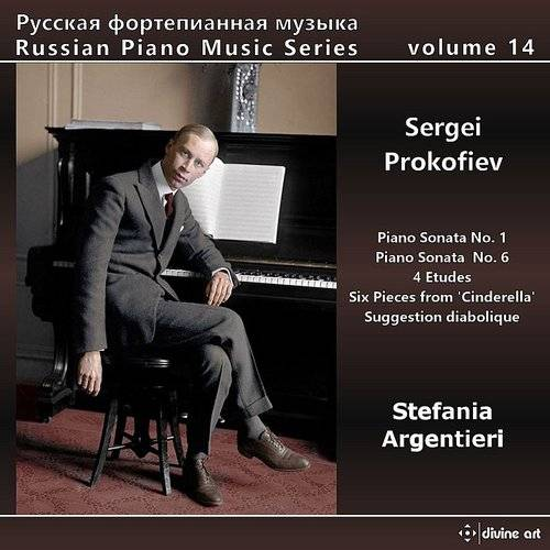 Russian Piano Music 14