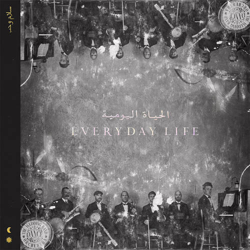 Everyday Life [Indie Exclusive Limited Edition Gold LP]