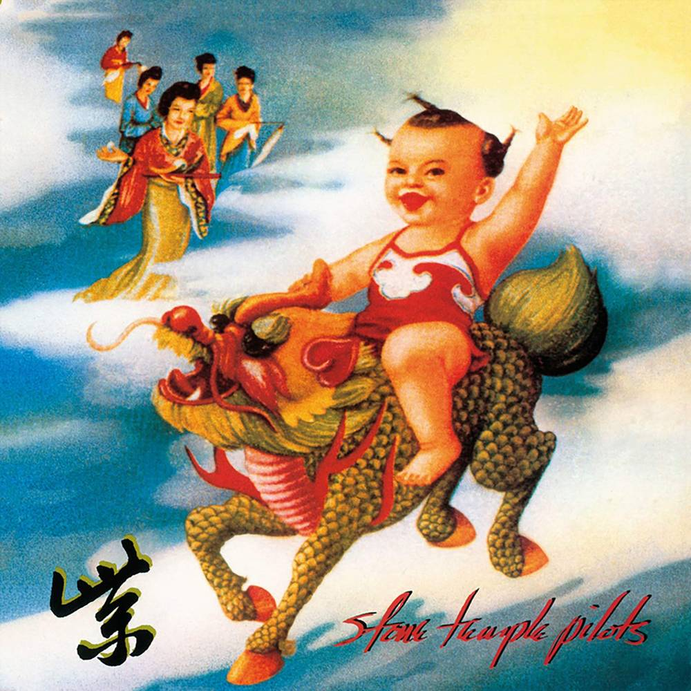Stone Temple Pilots - Purple: 2019 Remaster [LP]