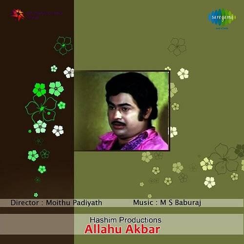 M  S  Baburaj - Allahu Akbar (Original Motion Picture Soundtrack