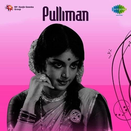 M  S  Baburaj - Pulliman (Original Motion Picture Soundtrack) | Down