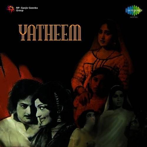 M  S  Baburaj - Yatheem (Original Motion Picture Soundtrack) | Down