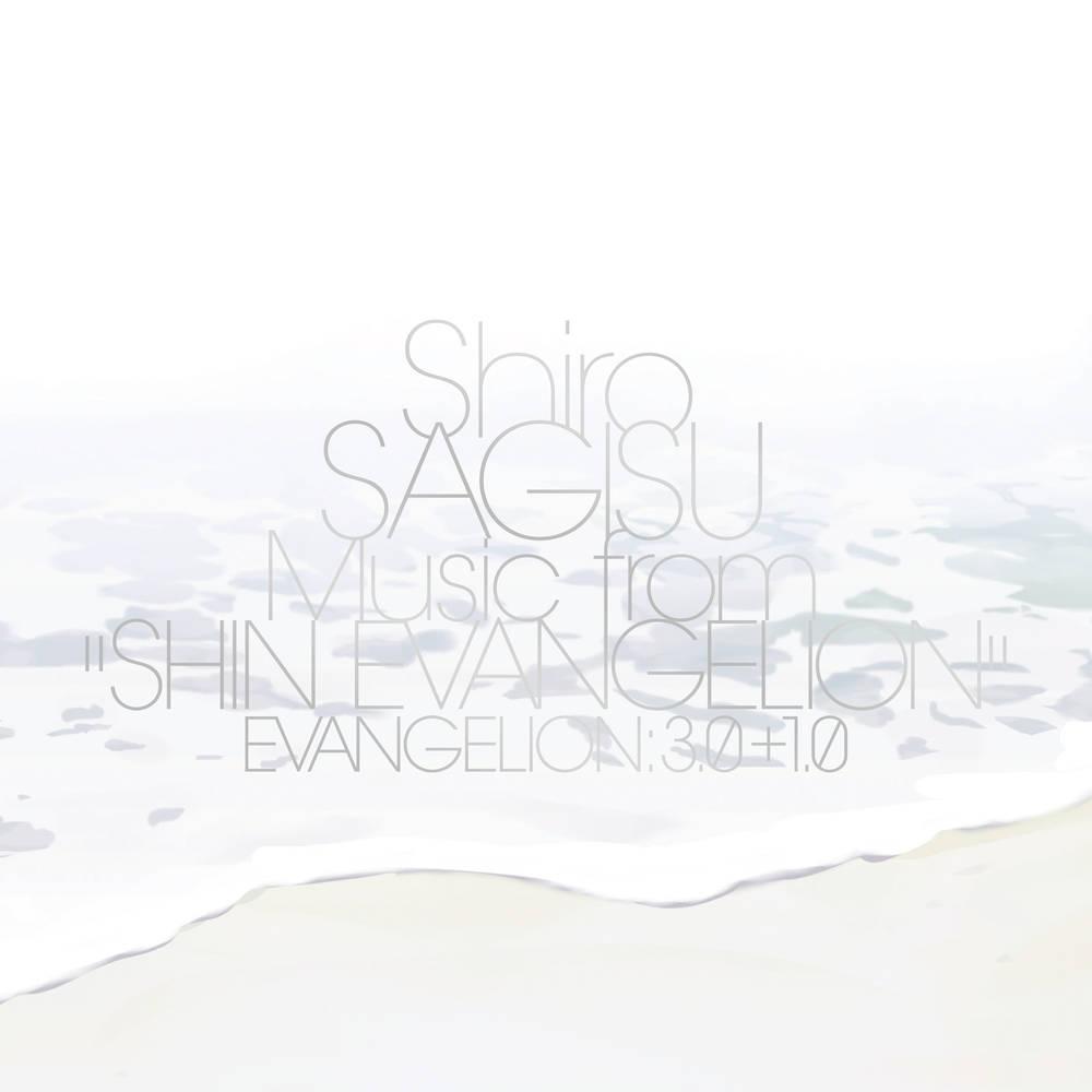 Shiro Sagisu - Shiro SAGISU Music from SHIN EVANGELION EVANGELION: 3.0+1.0 [3CD]