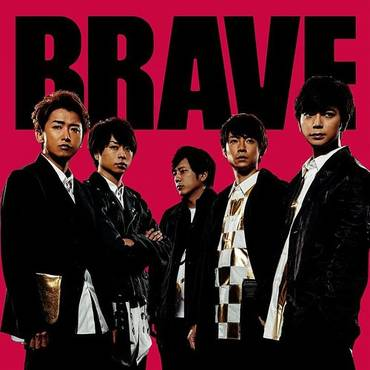Brave (W/Dvd) (Ltd) (Wb) (Jpn)