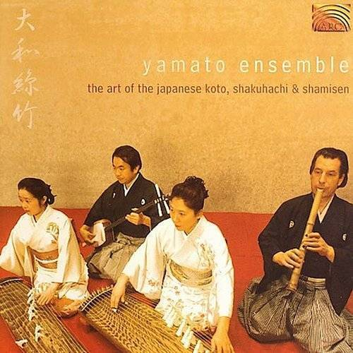 Art Of The Japanese Koto Shakuhachi & Shamisen