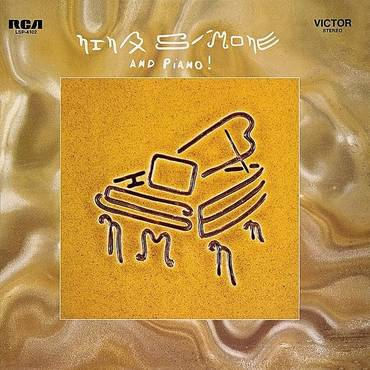 Nina Simone & Piano [Import Limited Edition 180-Gram Solid Gold Colored LP]