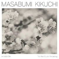 Masabumi Kikuchi - Hanamichi - The Final Studio Recording [180 Gram LP]