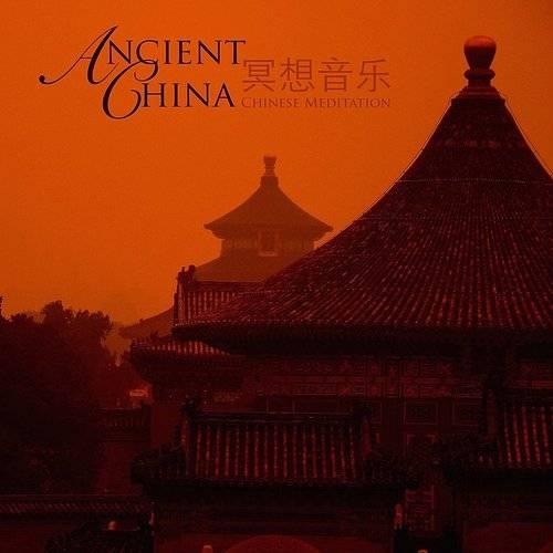 Beijing Express - Ancient China - Chinese Meditation Music