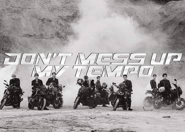 EXO The 5th Album 'DON'T MESS UP MY TEMPO' (ante Ver.) [Import]
