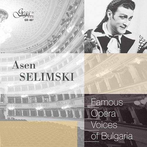 Famous Opera Voices Of Bg / Various
