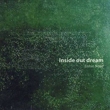 Inside Out Dream