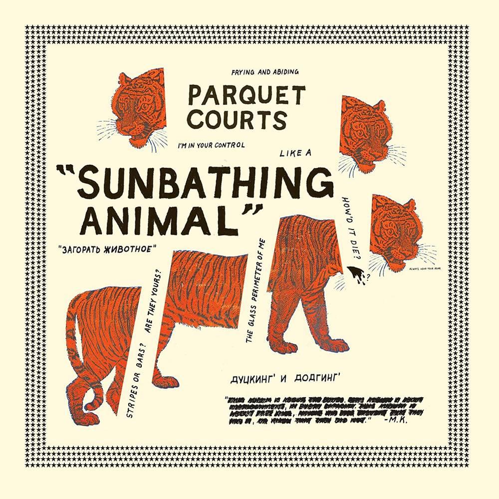 Parquet Courts - Sunbathing Animal [Glow In The Dark LP]