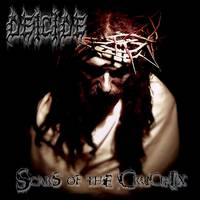 Deicide - Scars Of The Crucifix [LP]