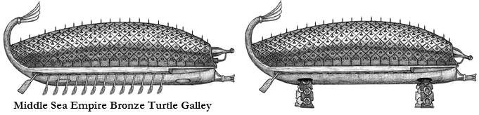 Bronze Turtle Galley.png