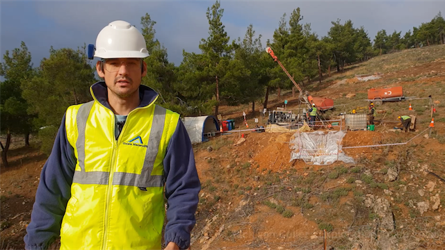 Ariana Resources - Arzu North Exploration