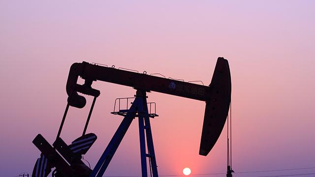 Mosman Oil & Gas - Welch Permian Basin Project Update