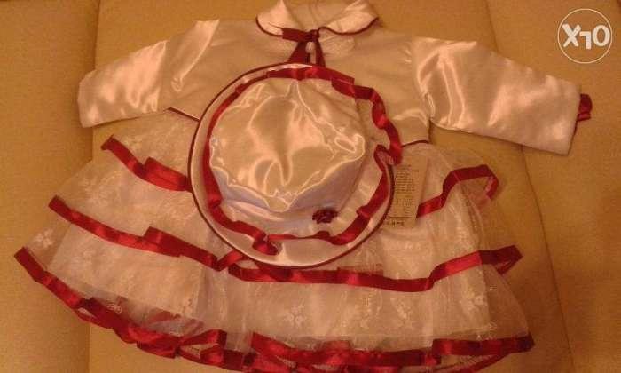 Costum Botez 4 Piese, Marimea 68