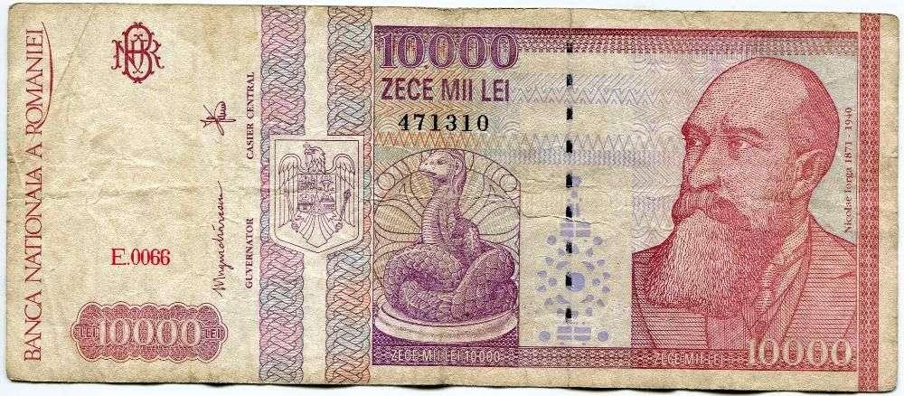 10000 Lei 1994, Stare VF (3)